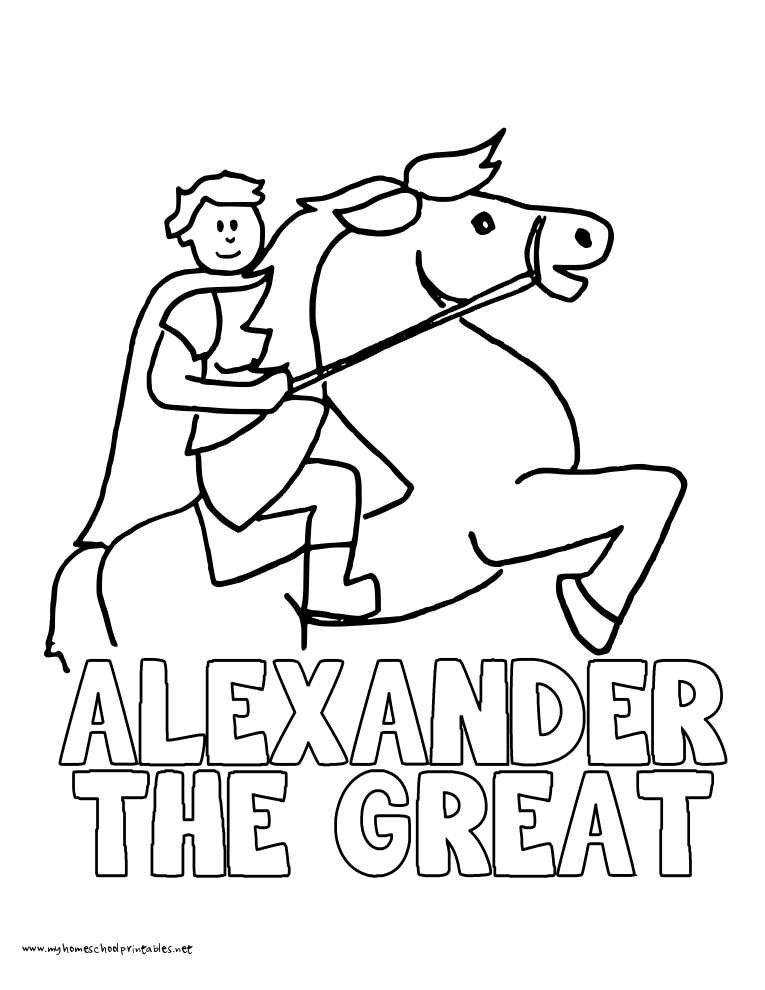 alexander the great for kids coloring pages